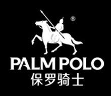 保罗/保罗骑士皮鞋(一步一世界)10